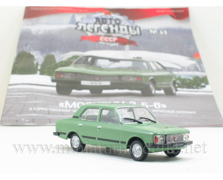 1:43 Moskvitch 3-5-6 with magazine #69