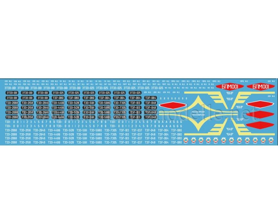 1:87 H0 Abziehbilder für Russische Diesellokomotive TE 3, TE 7, CCCP, SZD