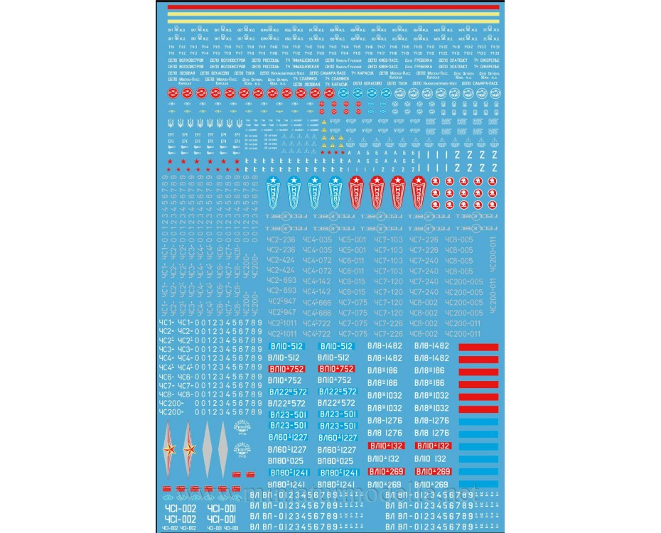 1:87 H0 Abziehbilder für Russische Elektrolokomotive, CCCP, SZD, RZD, UZ, BC
