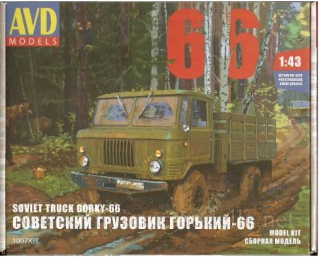 1:43 GAZ 66 Hochbord Pritsche, militär