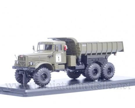 1:43 KRAZ 255 B dump, military