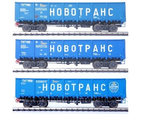 1:87 H0 Offener Güterwagenset 20101s Bauart 12-296 der RZD, 5 Epoche