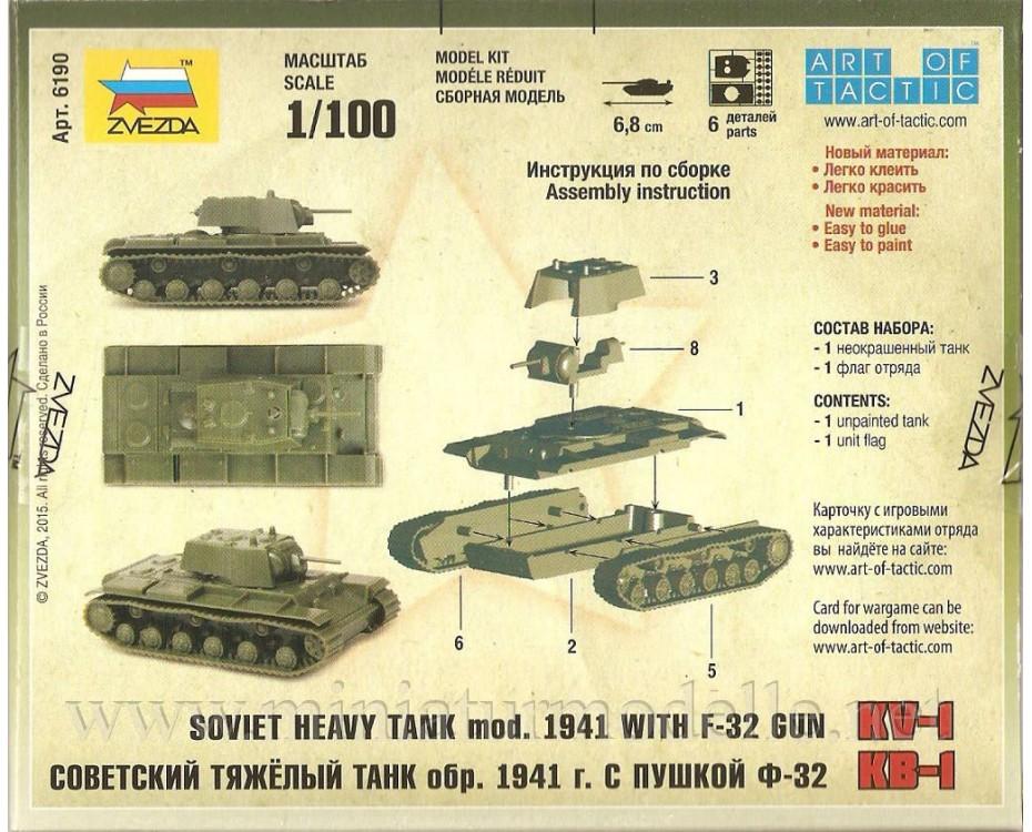 1:100 KW-1 schwerer sowjetischer Panzer mod. 1941 mit F 32 Kanone