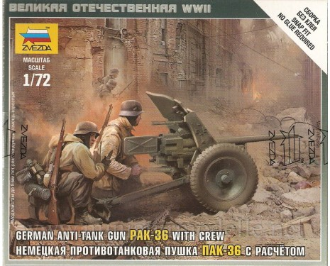 1:72 PAK-36 german anti-tank gun with crew
