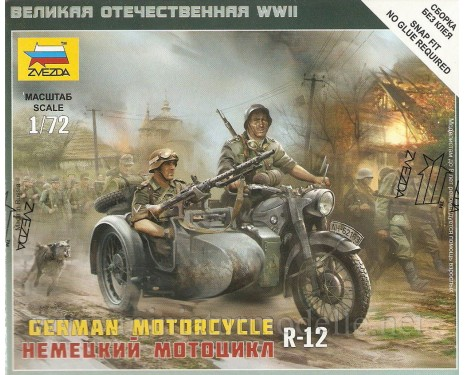 1:72 BMW R12 german motorcycle with 2 soldiers