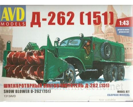 1:43 ZIS 151 Schneefräse D 262, Bausatze