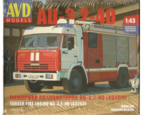 1:43 KAMAZ 43253 fire engine AC-3,2-40, kit