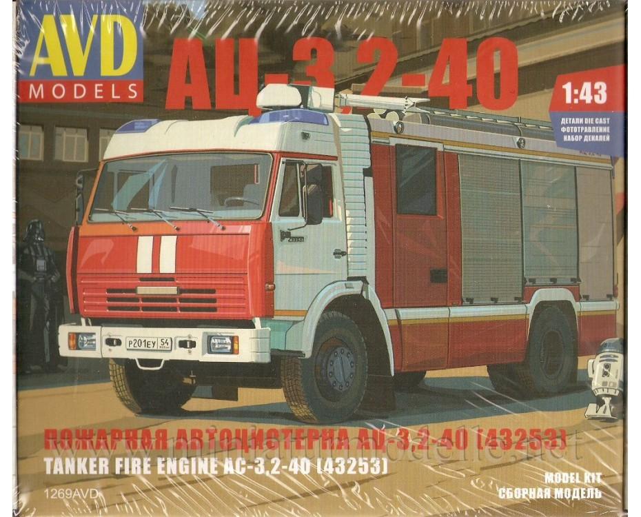 1:43 KAMAZ 43253 Tankloschfahrzeuge AC-3,2-40 FW Feuerwehr, Bausatze