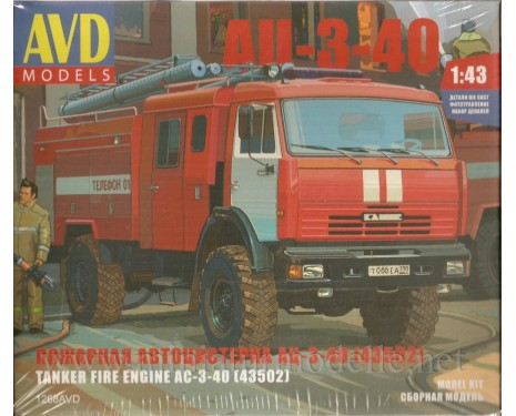 1:43 KAMAZ 43502 fire engine AC-3-40, kit