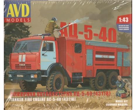 1:43 KAMAZ 43118 Tankloeschfahrzeuge AC-5-40 FW Feuerwehr, Bausatze