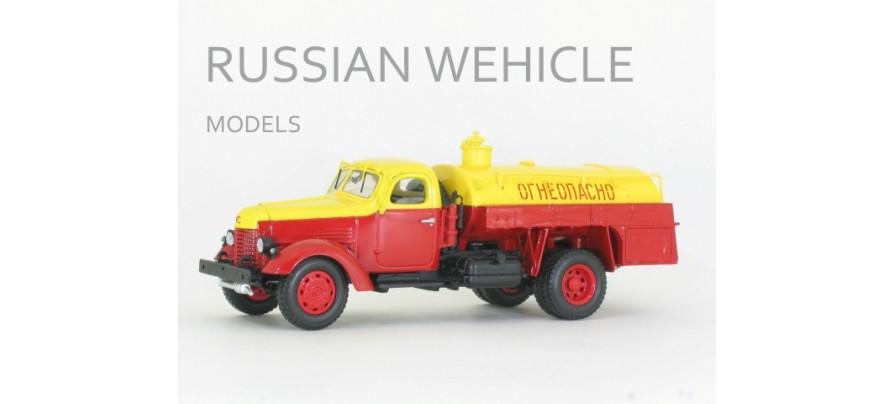 1:43, Russian cars