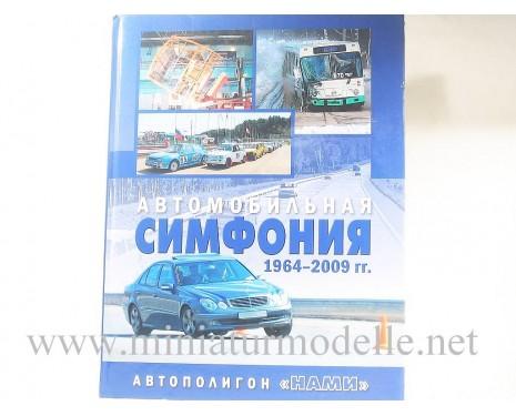 M. Shelepenkov, Die Autosinfonie. Der Autoübungsplatz NAMI. 1964-2009, Aufl. Smolensk, 2009.- 120 Seiten, c.a. 256 Bilder